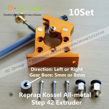 DIY Reprap Kossel All-metal Step 42 Extruder Bowden Extruder Right direction Bore 5mm Alimunum alloy 1.75 3mm 3D printer parts