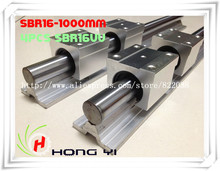 free shipping : 2pcs SBR16 linear guides L 1000mm Linear shaft rail support + 4pcs SBR16UU Linear bearing blocks(China (Mainland))