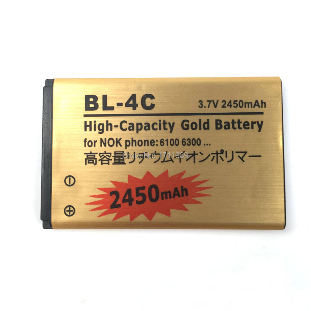 BL-4C BL 4C BL4C Gold Replacement Rechargable Battery For Nokia 6100 6300 6125 6136S 6170 6260 6301 7705 Twist 7200 7270 8208(China (Mainland))