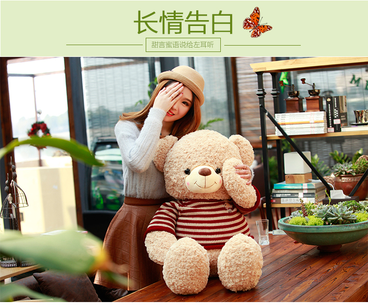 high quality goods large 100cm light brown bear plush toy ,soft hugging pillow .birthday gift d1151(China (Mainland))