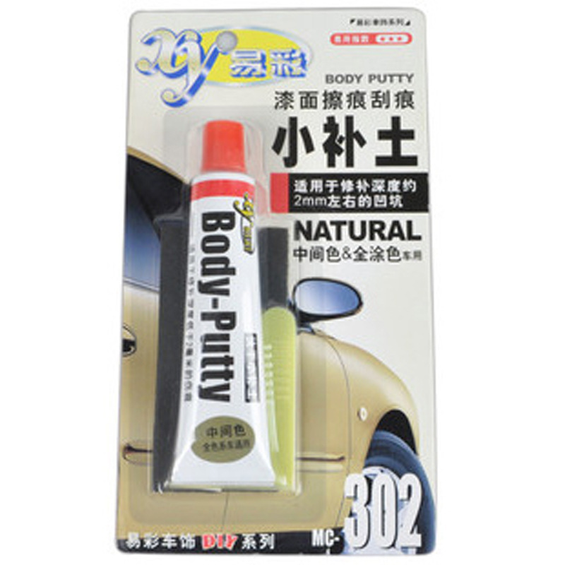 Hot sale 40g Car body Putty car paint scratch filler / painting pen assistant / Scratch Repair Tools G05(China (Mainland))
