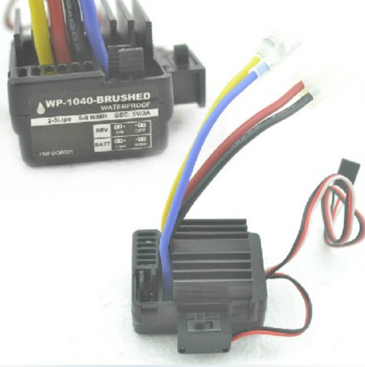 Hooray Brush ESC 1040 tram hyperbaric Brush ESC 320A supports 2S-3S lithium splash water(China (Mainland))