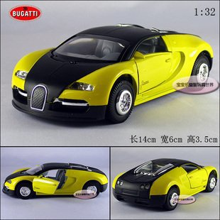 New Bugatti Vayron 1:32 Alloy Diecast Model Car Toy Collection With Sound&Light Yellow B177c(China (Mainland))
