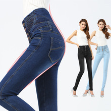 High Waist Jeans Women Pants 2016 New Fashion Plus Size Stretch Elastic Skinny Casual Slim Pencil Denim Female Pants Blue Black