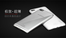 For Lenovo S90 Ultra-Thin transparent TPU 0.3MM for lenovo cell phone Cover/Case Moblie Phone Protection Shell back cover