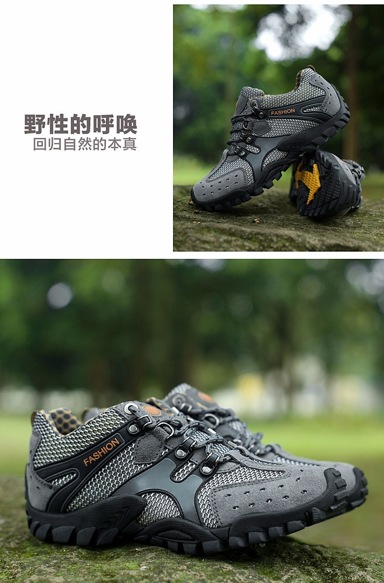 Outdoor Breathable Shoes Men Lightweight Walking Climbing Shoes Anti-skid Men Aqua Water Trekking Shoes Men (9)