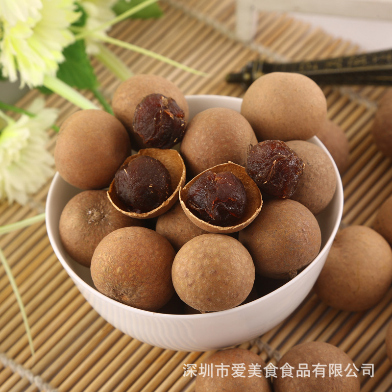 Hit 5 A-class Fujian Super Dried Longan Longan Flesh Thick, 250 G Dried Blood Tonic Gift