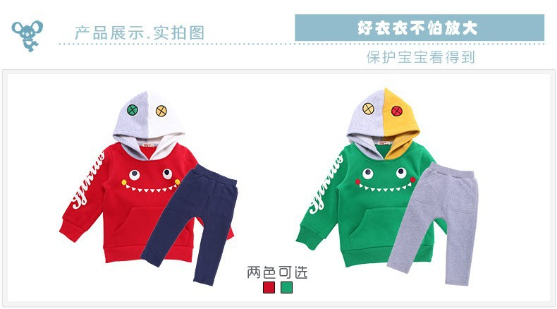 Скидки на 2015 новости солнечные мальчики мода мультфильм толстовки + harempants 2 пакетов костюмы дети одежда наборы размер 1-4 лет
