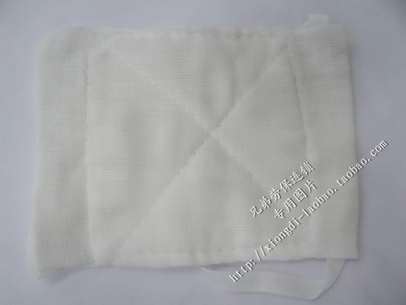 Free shipping 10pcs Powerful 16 gauze face mask 16 whole gauze high efficiency protective medical face masks 100% cotton(China (Mainland))