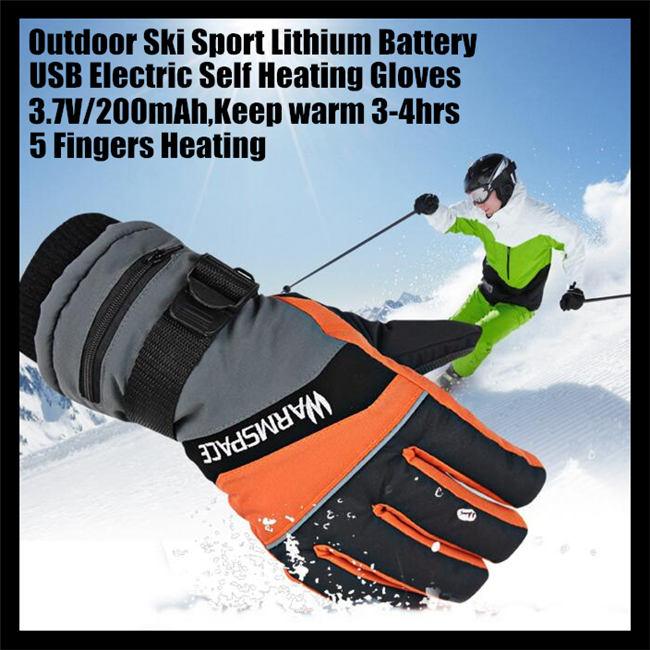 30pairs! 2000MAH USB Electric Heat Gloves,Outdoor Ski Sport Lithium Battery Self Heating,5 FingersHeating Thermostatic Warm 4hrs(China (Mainland))