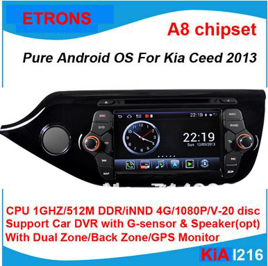 S A Dual Core  Android Car Dvd For Kia Ceed  Gb Cpu Mb