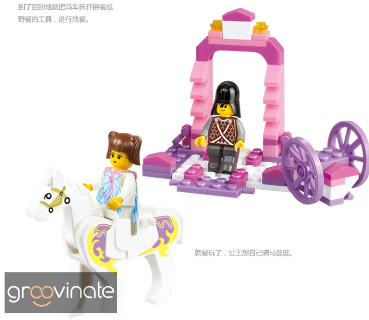 2013 Hot!!!Enlighten Child 0239 Educational Princess carriage SLUBAN building block sets diy toy,children toys free Shipping