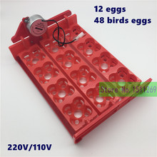 Incubator turn eggs tray 12 eggs/48 Birds eggs 220V/110V Chicken Bird Automatic Incubator DIY Incubator Accessories 29.5 x 22cm