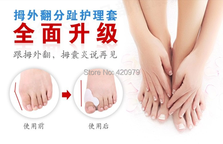 Unisex eases foot pain silicone toe spreader bunion shield hallux valgus orthotics care tool high heel shoes accessory - Ant Tribe Territory store