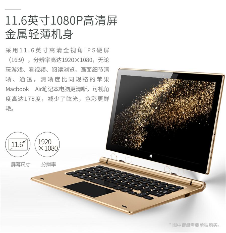 oBook-11-PLUS-64GB-790---_02