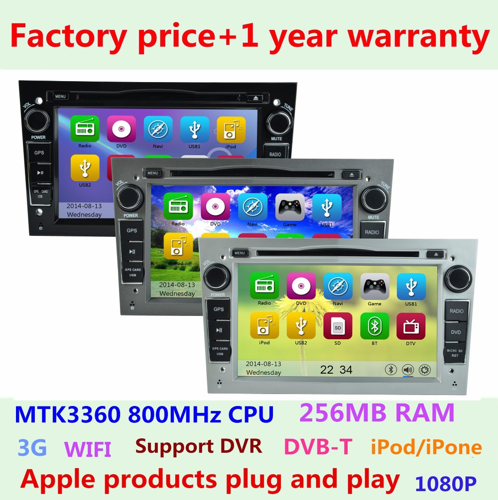 Touch Screen Car DVD Player For Opel Vectra C D Vivaro Meriva Antara Astra Corsa Zafira Radio Bluetooth Ipod 3G WIFI GPS System(China (Mainland))