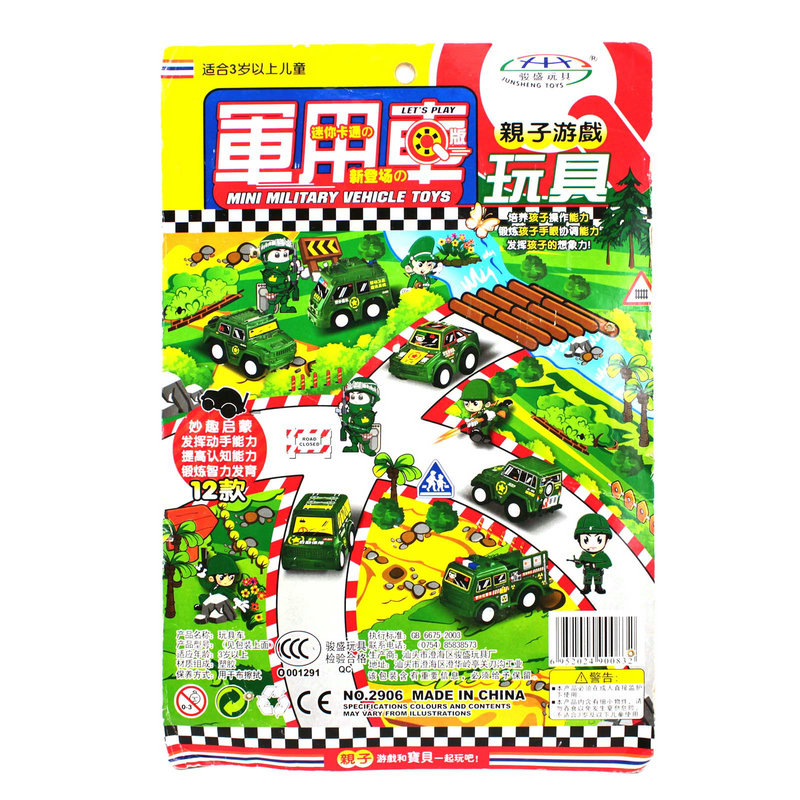 12pcs Scale Models Military Mini Cars Mini Military Vehicle Pull Back Car Toddler Child Family Fun Toy 3 years +(China (Mainland))
