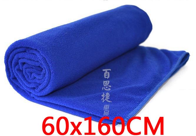 Hot useful 60x160CM Blue Microfiber Towel Car Wash Cleaning Polish Cloth(China (Mainland))