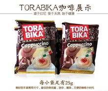 250g 10bags 25g bag Torabika Cappuccino coffee High Quality Free shiping