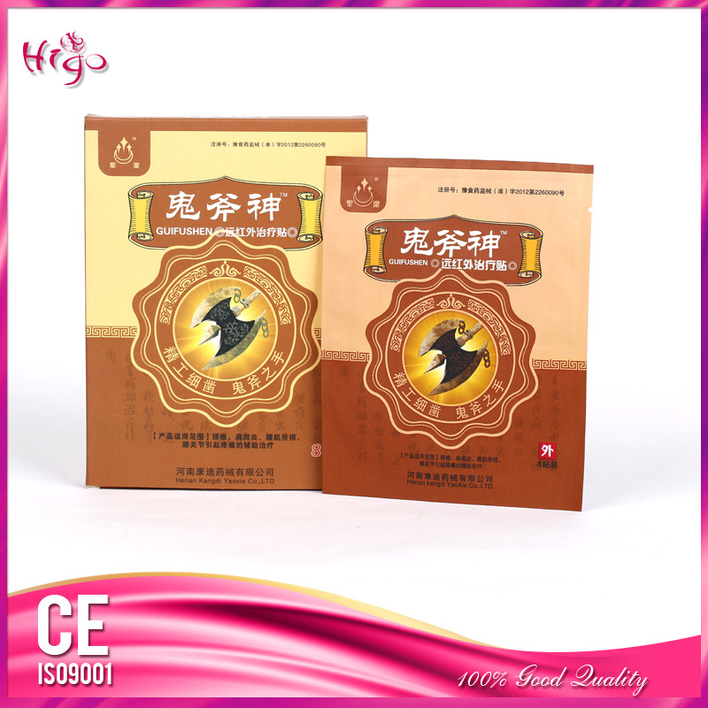 16 Piece/2Boxes Black Chinese Medical Plaster Relief Cervical Spine Pain Patch Health Care Product(China (Mainland))