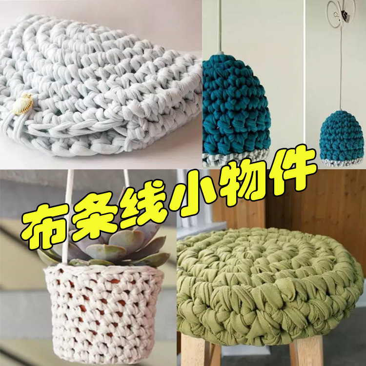 Aliexpress.com : Buy New Fancy Yarns For Hand Knitting ...