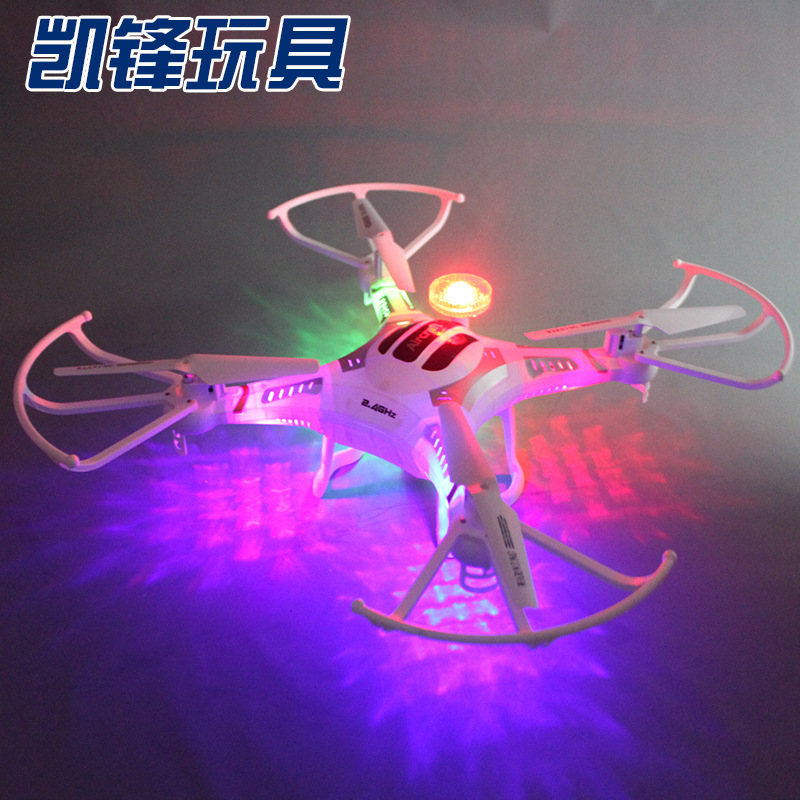 7136113857 Rushed Rc Airplane Brinquedos Plane Toy X119 Quadrocopter 2.4g Remote Electric Four-rotor Aircraft Air Giant Model