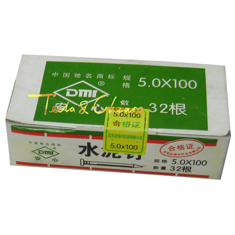 High-strength concrete nails 500g hard snag 5.1*100mm Free shipping High Quality(China (Mainland))