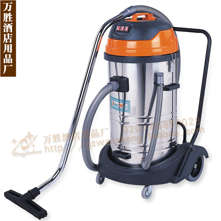 JM775 80L net US vacuum cleaner motor vacuum suction machine vacuum cleaners industrial vacuum cleaner machine(China (Mainland))