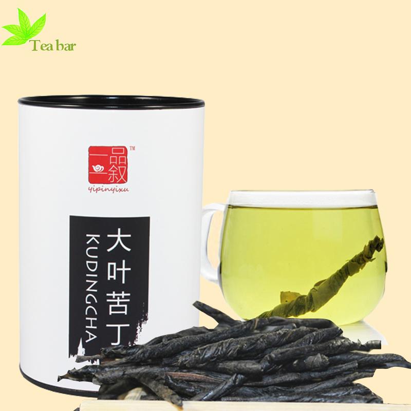 Herb tea Premium Tippy Ilex authentic big-leaf kudingcha Organic health food Chinese traditional health Drinks Lose weight HT001<br><br>Aliexpress