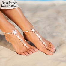 Buy 1 pcs Fashion Women Ankle Bracelet Beach Imitation Pearl Barefoot Sandal Tornozeleira Femininas Foot Jewelry Anklet Chain ) for $3.22 in AliExpress store