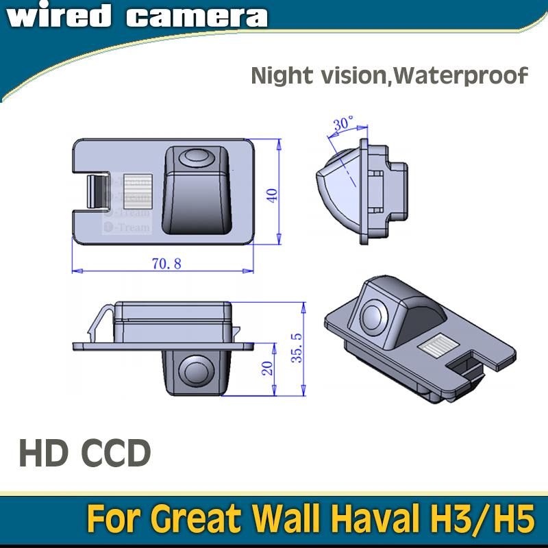 Free shipping Wired Car parking rear view reverse back up Camera for Great Wall Haval H3 H5 waterproof night vision(China (Mainland))