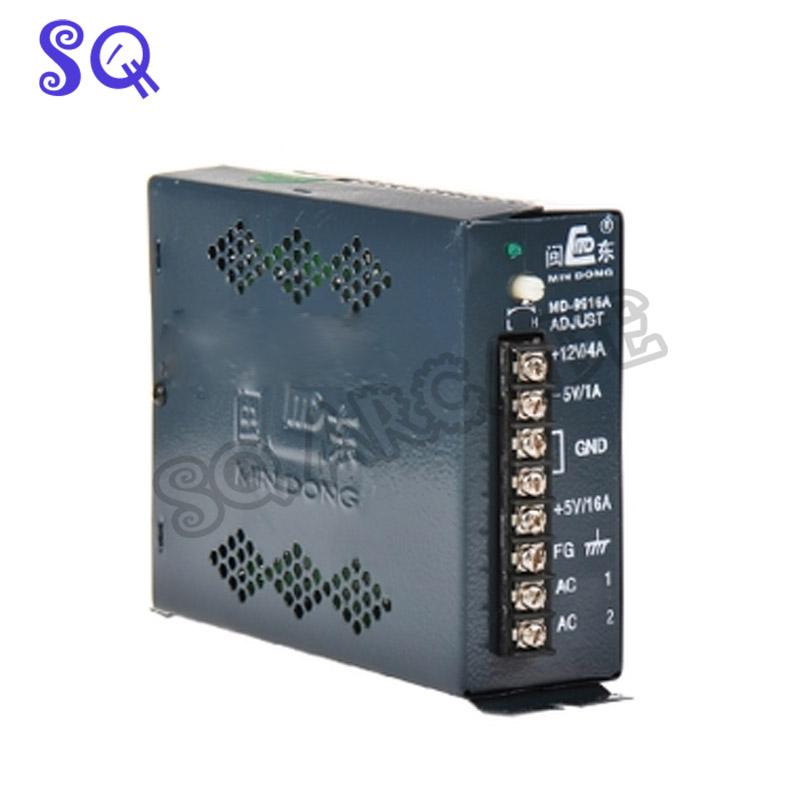 10pcs a lot MD99 16A power supply arcade game output 5V/16A 12V/4A for JAMMA Arcade machines(China (Mainland))