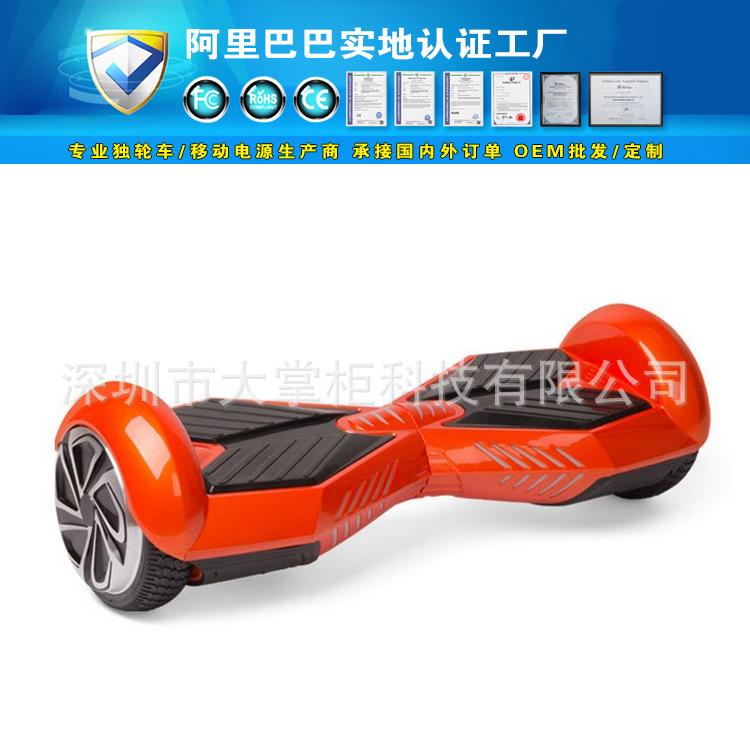 Transformers wheel balance car two twist car electric car 6.5 inch drift<br><br>Aliexpress