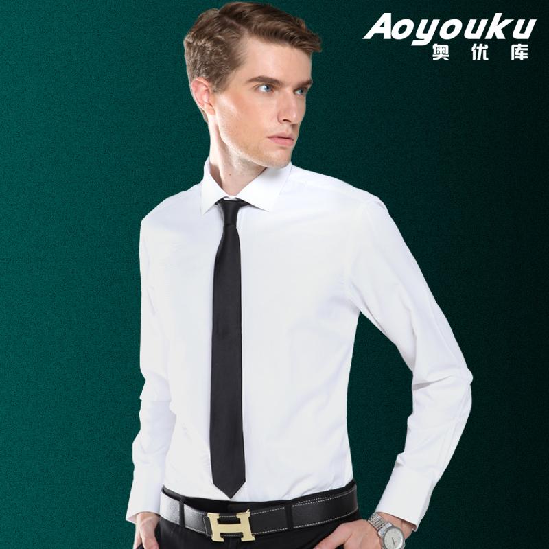 18 Colors Casual Dress Men Shirt Long Sleeve Slim Fit