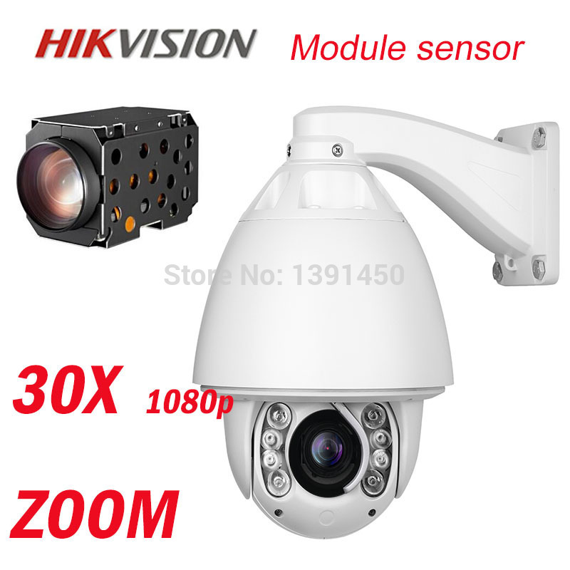 2 Megapixel Hikvision security CCTV camera 30X Optical Zoom auto tracking PTZ IP Camera outdoor Support memory card(China (Mainland))