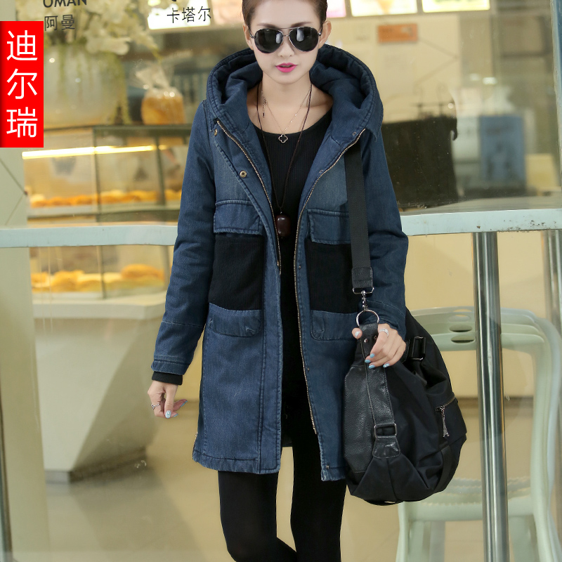 Купить Женскую Удлиненную Куртку На Осень Женскую