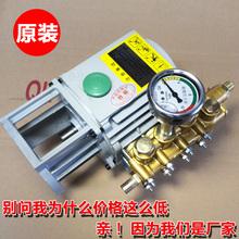 380 type high pressure car washing machine washing machine gun a full set of car(China (Mainland))