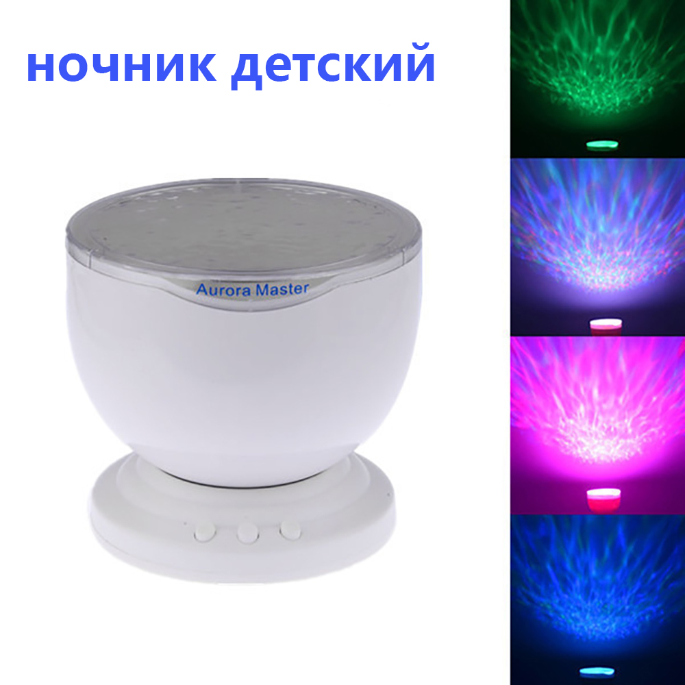 Baby Night Light Amazing Colorful 4 Kinds of Aurora Sky Romatic Gift Cosmos Sky Master Projector LED Starry Night Light Lamp(China (Mainland))