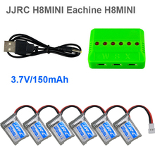SYNC 6in1 3.7V 150mAh Battery Charger Adapter For JJRC H8 mini Eachine H8 mini Drone fochutech battery