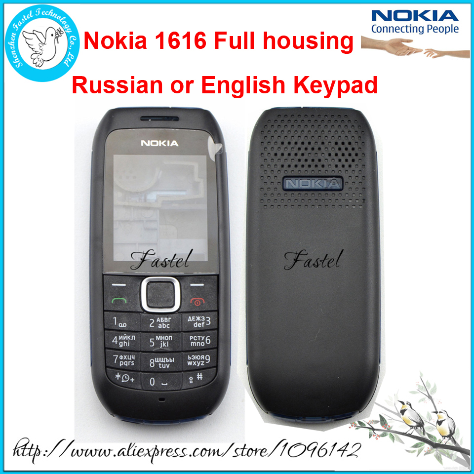 For Nokia 1616 replacement parts High Quality New Full Complete Mobile Phone housing cover case + Russian or English Keypad