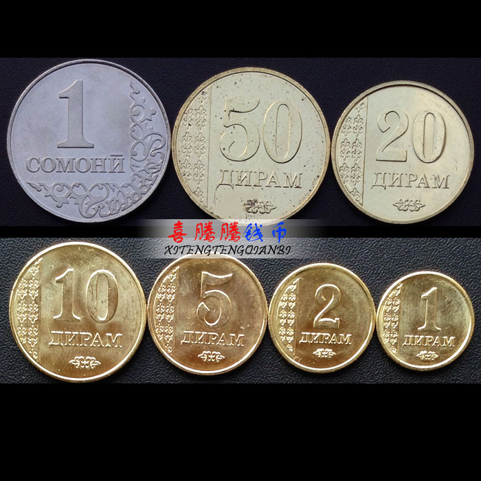 New Tajikistan 7 pcs coins 2011 Years 100% Real genuine collection(China (Mainland))