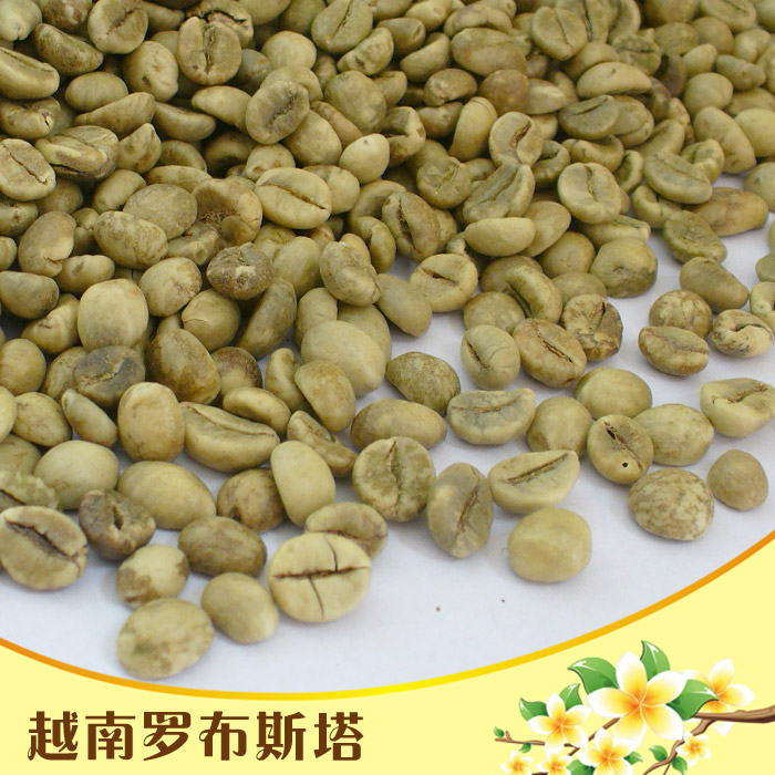 Free shipping 500g Green coffee loeb valdosta robusta coffee beans 18 coffee beans green slimming coffee