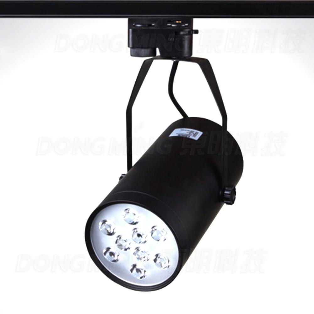 Free Shipping 9W LED Track Light 780LM White/Black Ce&Rohs AC85-265V Super bright Warm white/white 9W LED Rail Light(China (Mainland))