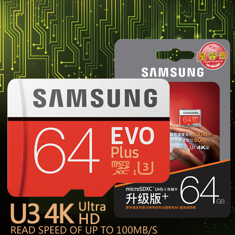 SAMSUNG EVO Plus Memory Card 32GB SDHC 80mb/s Class10 Micro SD C10 U1 TF Cards Trans Flash SDXC 64GB 128GB 256GB free shipping(China (Mainland))