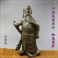 Chinese warrior Guan Gong Wu Fortuna copper ornaments gifts Lucky feng shui home the bronze statue