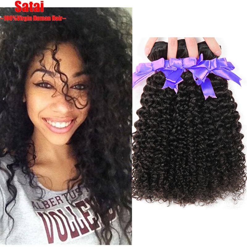 Peruvian Virgin Hair Kinky Curly Hair 3Bundles Lot 6A Unprocessed Peruvian Kinky Curly Virgin Hair Cheap Human Hair Extension<br><br>Aliexpress