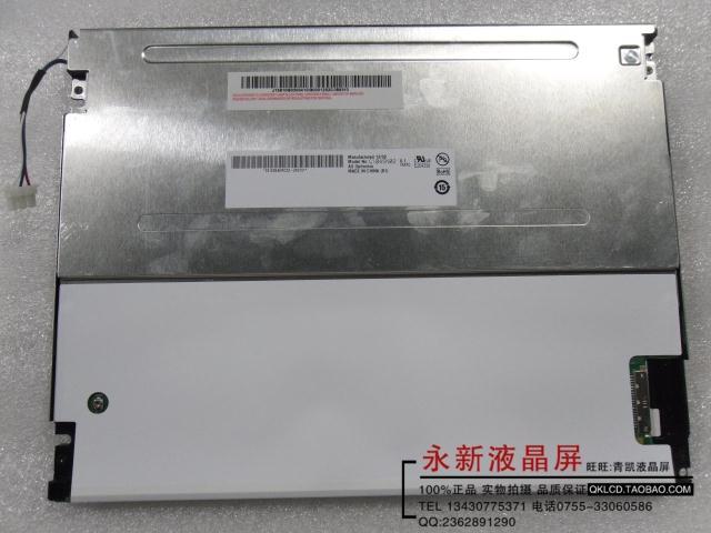 Free shipping Original auo 10.4 lcd screen calendar g104sn02 v . 0 v . 1(China (Mainland))
