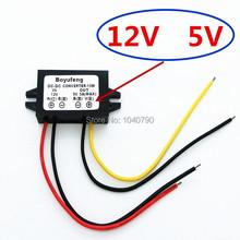 Voltage Regulator 12V to 5V Car power supply converter Dc voltage stabilizer DC - DC voltage regulator module(China (Mainland))