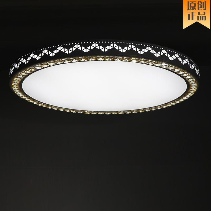 Modern Indoor Ceiling Lights : New ceiling lights indoor lighting led luminaria abajur