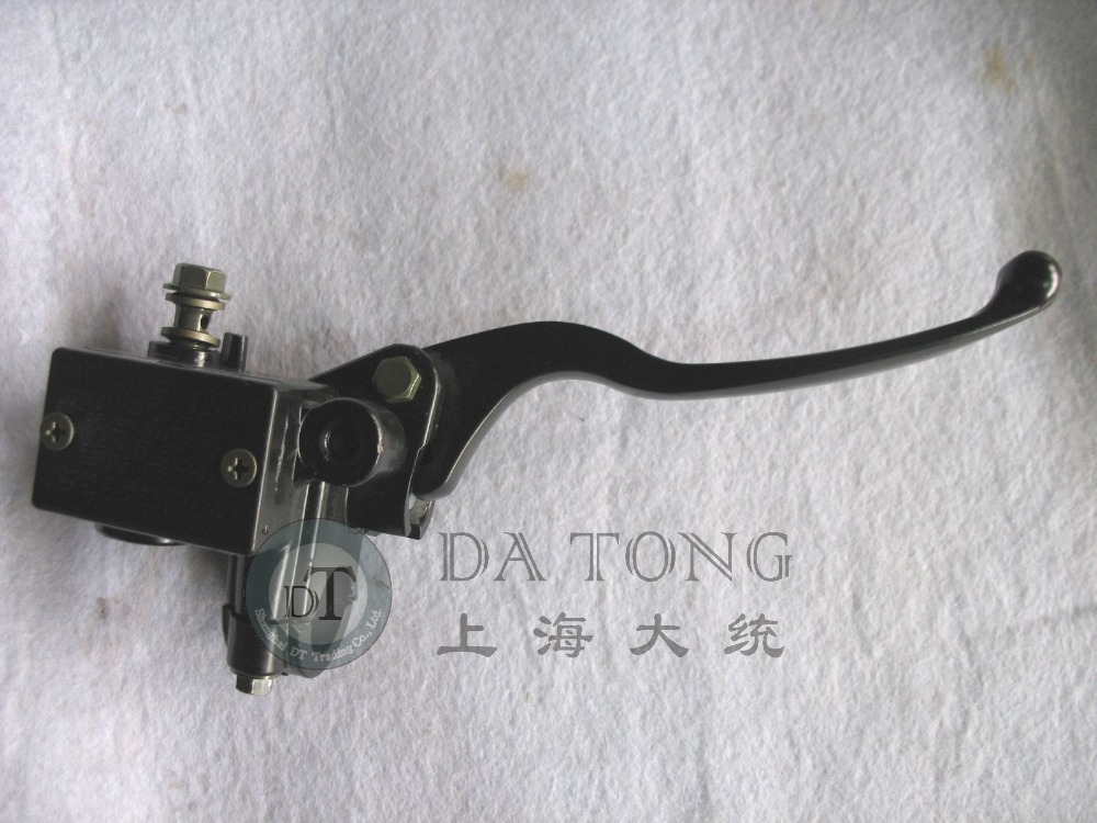 Right Side Front Hydraulic Brake Handle with Master Cylinder For font b GY6 b font Chinese